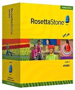Rosetta Stone Homeschool Arabic Level 1 including Audio Companion