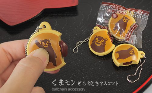 Kumamon Dorayaki Special Edition Squishy Ball Chain Toy in the UAE. See prices, reviews and ...