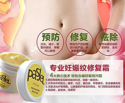K-Beauty : Thailand PASJEL Stretch Marks Repair Cream Scar remover Maternity Skin Treatment Care Cream Stretch Marks Obesity Postpartum