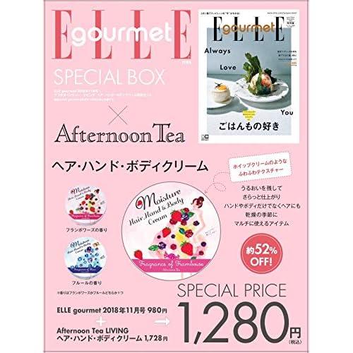 ELLE gourmet 2018年11月号 画像