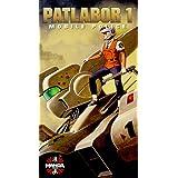 Patalabor 1