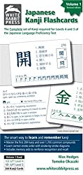 Japanese Kanji Flashcards: The Complete Set of Kanji for Levels 3 And 4 of the Japanese Language Proficiency Test - Bilingual