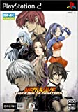 The King of Fighters NeoWave [Japan Import]