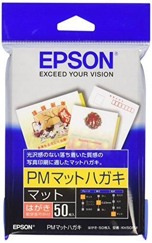 50 pieces KH50PM EPSON PM Matt postcard (100 148mm) postcard (japan (Epson Matt)