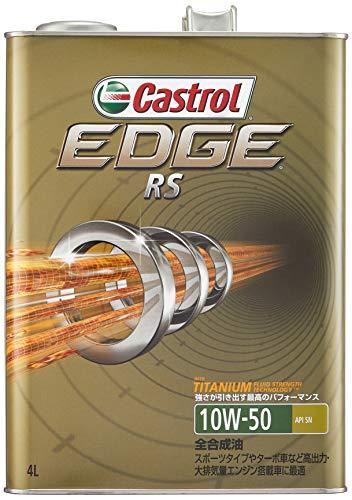 カストロール エンジンオイル EDGE 4L