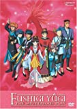 Fushigi Yugi - The Mysterious Play: Volume 4 (ep.21-26)