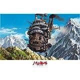 Ensky Howl's Moving Castle - Magic Castle Jigsaw Puzzle (300 Pieces)