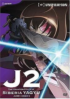 Amazon.com: Jubei Chan The Ninja Girl: Anime Legends ...