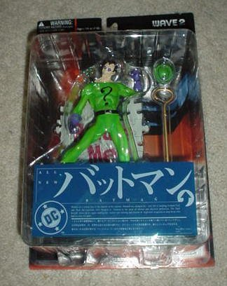 Batman Japanese Import Collector Series 2: The Riddler Action Figure