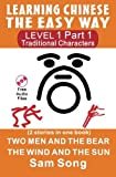 img - for Learning Chinese The Easy Way Level 1 Part 1 (Traditional Characters): (2 Stories in One Book)(English and Mandarin Chinese Edition) book / textbook / text book