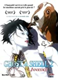 Ghost in the Shell 2 : Innocence [Combo Collector Blu-ray + DVD]