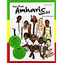 Our First Amharic Words: Second Edition: 125 Amharic words transliterated for easy pronunciation.