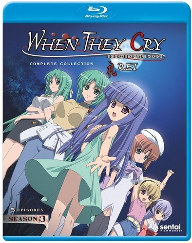 (When They Cry Rei [Blu-ray])