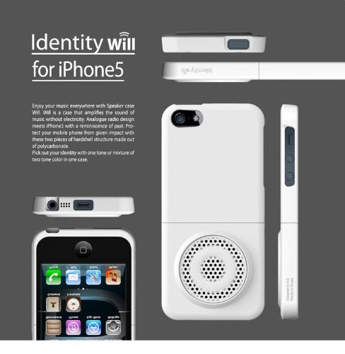eb063d9ce5c Image Unavailable. Image not available for. Color  Identiy Will Speaker  Amplifier Case for iPhone 5 ...