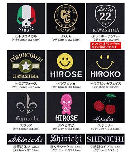 デザインネーム刺繍 ポロシャツ セーター