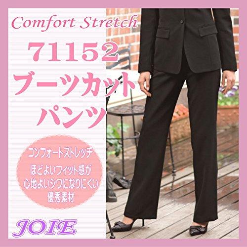 (アンジョア) EN JOIE 事務服 ブーツカットパンツ ストレッチ B016K2BZUK 7号|ブラック 71152-2 ブラック 71152-2 7号