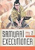 Samaurai Executioner Omnibus Volume 2 (Samurai Executioner)