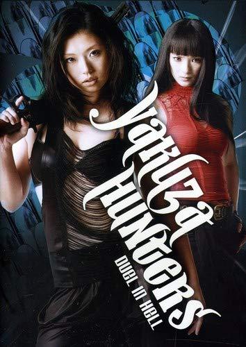 Amazon.com: Yakuza Hunters: Duel in Hell: Asami, Kazushi ...