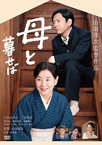 æ¯ã¨æ®ãã° [DVD]
