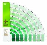 Pantone GP4101 Cmyk Color Guide Set