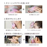 HiKiNS Face Cleasing Brush Silicone with Ultrasonic Technology and Wireless Charging for Deep Cleansing, Gentle Exfoliating, Removing Blackhead, Anti-Aging Massage
