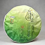 2015 China Tea Qingchun Mountain Charm Pu'er Tea Raw Tea 357g Alpine Big Tree Old Tree Round Tea 2015年 中茶 清醇山韵 普洱茶 生茶 357克 高山大乔木老树圆茶