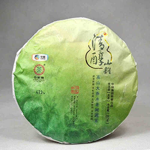 2015 China Tea Qingchun Mountain Charm Pu'er Tea Raw Tea 357g Alpine Big Tree Old Tree Round Tea 2015年 中茶 清醇山韵 普洱茶 生茶 357克 高山大乔木老树圆茶 by 中茶