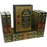Sahih muslim (7 Volume Set) (Sahih Muslim (7 Vol. Set))