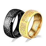 The ring width 8 mm.Black and Gold plated to choose.This ring has the Shahada in Arabic script around the outside of the ring.and the English translation of the Shahada on the inside.(Reference picture)