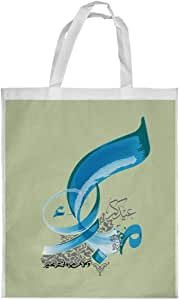 Congratulations on Eid Printed Shopping bag, Large Size