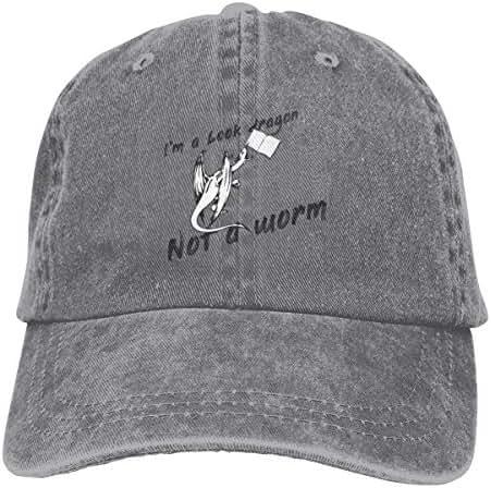 I Am Book Dragon Not A Worm Denim Baseball Cap Men Adjustable Snapback Hat