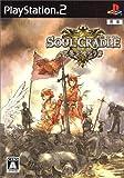 Soul Cradle: Sekai o Kurau Mono [Japan Import] by Nippon Ichi Software