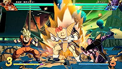 Amazon.com: Dragon Ball FighterZ (PS4): playstation 4: Video ...
