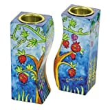 Pomegranates and Grapes Hand Painted Shabbat Candlesticks by Yair Emanuel