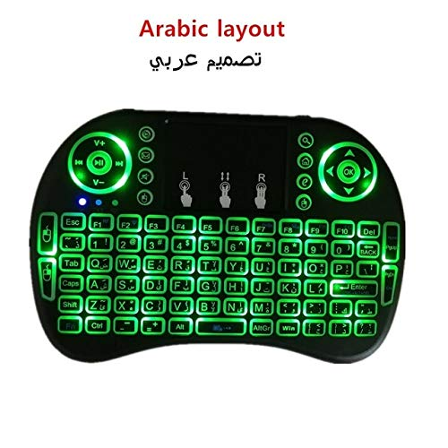 Calvas MX3-A MX3-M Air Mouse MX3 Remote Control with Voice 2.4G RF Wireless Keyboard For Tx3 Mini A95X X96 T95Z Plus Android TV Box Color: RU No Mic No Backlit
