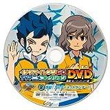Inazuma Eleven GO TV Anime Collection DVD - Gekito Holy Road Hen - [Volume 2 burst Ultimate Thunder (single)]