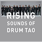 RISING~SOUNDS OF DRUM TAO~(通常盤)