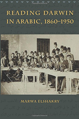 Download Reading Darwin in Arabic, 1860-1950 PDF