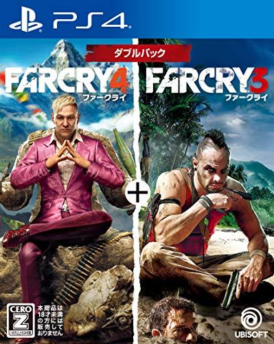 ファークライ(Far Cry)3+4 ダブルパック