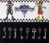 This is the Rarest Kingdom Hearts Keyblade set which can be used for various purposes like charms, cellphone accessory's Necklaces Etc. Each is approx 2.5 inches long.