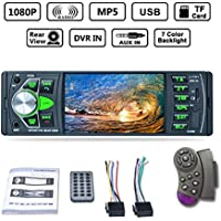 Car Stereo Audio MP5 Player with Bluetooth, SD/MMC Card Slot and USB Port, 4.1'' HD LCD Car Audio Receiver / FM Radio, with Steering Wheel Remote Control ( without Rear View Camera)