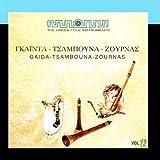 The Greek Folk Instruments%3A Gaida%2C T