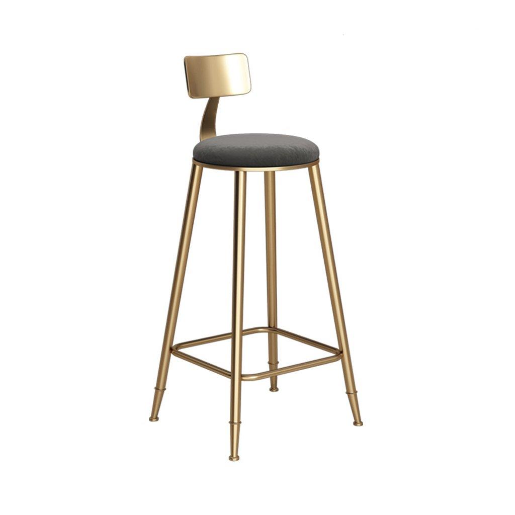 ノルディックミニマリストバーチェア、デザートショップコーヒーレストランチェア、ハイスツール、バースツール、鍛造アイアン、ゴールド、高さ60cmのお座り。 (Color : Gray) B07CZVBGJW Gray Gray