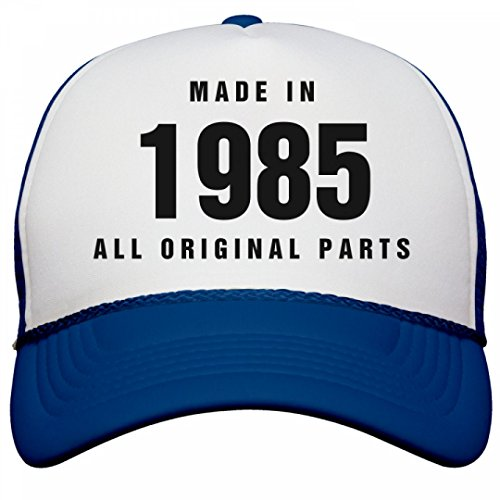 made in ohio 1985 - 1