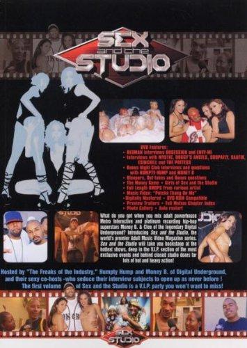 Студио секс кино