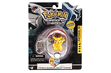 Pokemon Llavero Pikachu con Pokeball: Amazon.es: Juguetes ...