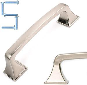Koofizo Big Square Foot Cabinet Arch Pull - Shiny Brushed Nickel Furniture Handle, 3.8 Inch/96mm Screw Spacing, Pack of 5 for Kitchen Cupboard Door, Bedroom Dresser Drawer, Bathroom Wardrobe Hardware