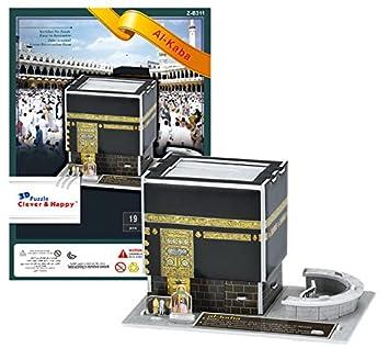 3d Model Of Kaaba