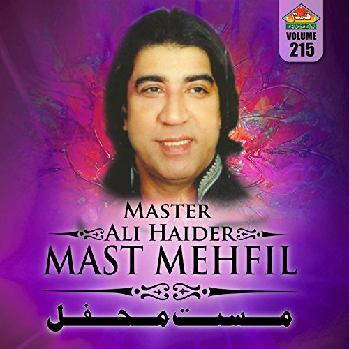 Master ali haider video songs download