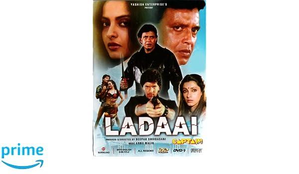 2 Mandakini Movie With English Subtitles Download For Movies